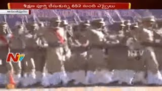 Home Minister Chinna Rajappa Attends SI Passing Out Parade in Anantapur | SI 2017-2018 Batch | NTV