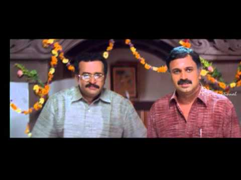 Nanthanam Malayalam Movie | Malayalam Movie | Karmugil Song |...