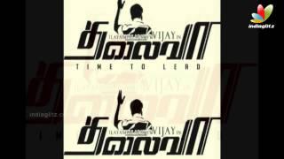 Thalaiva - Thalaiva First Look Latest Tamil Movie Trailer| Ilayathalapathy Vijay| Vijay Next Movie