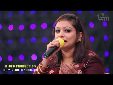 Musically Yours Lekha Ajay EPI 3 THARA PADHAM SONG ONLY