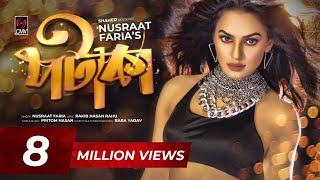 PATAKA Official Music Video  Nusraat Faria  Pritom