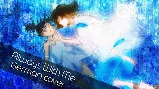 【Maria】Spirited Away: Always With Me // Itsumo Nando Demo  [German Fancover]