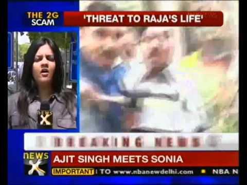 A Raja faces life threat, claims Subramanian Swamy - NewsX