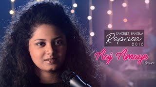 Aaj Amaye ( Reprise ) | Power Movie 2016 | Song by Anweshaa | Latest Bengali Song