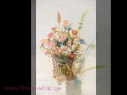 ყვავილების მაღაზია თბილისში