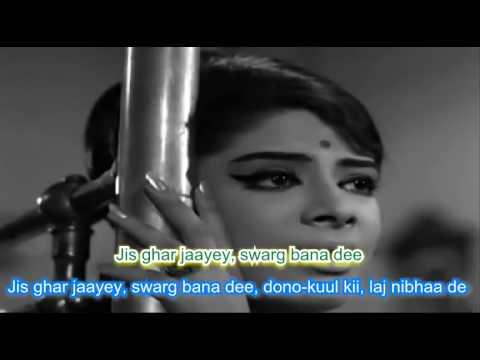 Mahlo Ka Raja Mila Karaoke With Lyrics video