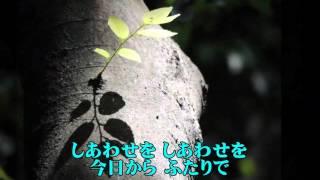 五木ひろし おまえとふたり カラオケ Itsuki Hiroshi Omaetofutari Karaoke
