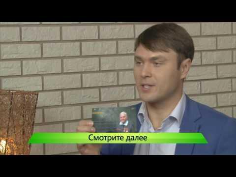 """""""Город"""" выпуск 19.04.2017"""