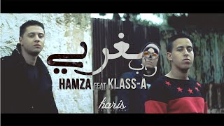 Hamza Hard feat Klass-A | RAP EL MAGHRIBI [Official Music Video]