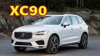 2020 volvo xc90 r design | 2020 volvo xc90 facelift | 2020 volvo xc90 release date | new cars buy