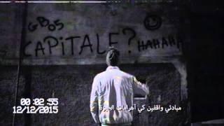 KAF LINE x FIDA2I SALGHOST x M-FIX |  L'POLYCOPE