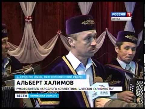 Гульфия Шагиева (ГТРК Вятка)