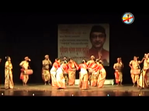 Bihu Dance Of Assam Folk Dance video
