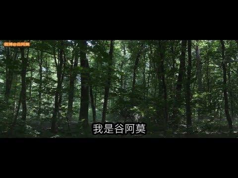#835【谷阿莫】5分鐘看完2018神經病召喚變裝癖的電影《鬼修女 The Nun》