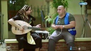 """البلاتوه   سر تأليف اغنية """" مافيش صاحب يتصاحب """""""