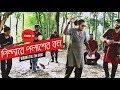 Pindare Polasher Bon ( New Version ) ft. Wrong Tuli Band | Jhumur Song | Folk Studio Bangla 2018 MP3