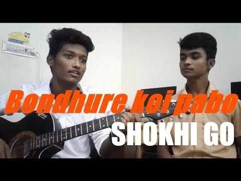 Bondhure koi pabo sokhigo by Songstarboy Ebrahim and sohag