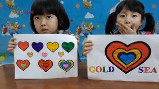 Coloring Heart Coloring Page For Kids To Learn Colors With Water color ׀ Gold Sea