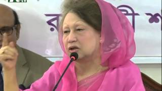 BNP comes to power again : khaleda zia
