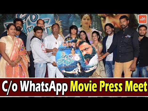 C/o WhatsApp Movie Press Meet | Noel | Nikhil | Tollywood News | Latest Movies | YOYO TV Channel