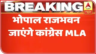 MP Political Crisis: Congress MLAs To Go To Bhopal Rajbhavan | ABP News