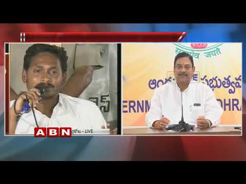 AP TDP Chief Kala Venkata Rao Counter To YS Jagan Over YSRCP Bandh For Special Status