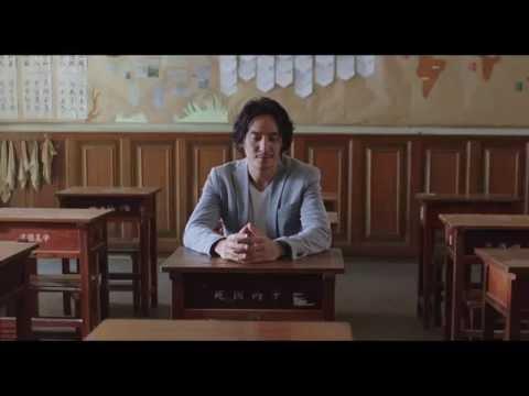 2016金馬影展 - 金馬53年度廣告:陳哲藝篇