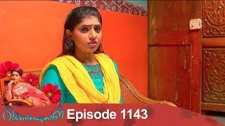 Priyamanaval Episode 1143, 13/10/18
