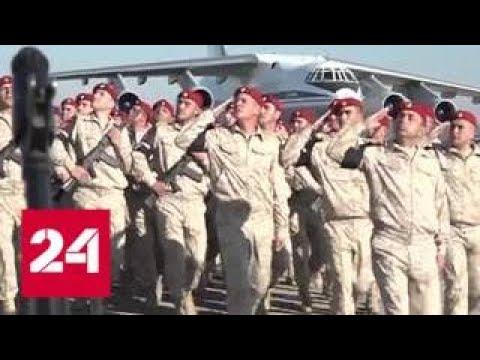 Факты: Россия выводит свои войска из Сирии. От 11 декабря 2017 года - Россия 24