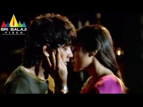 Trisha & Siddharth Kiss Scene- Nuvvostanante Nenoddantana Movie