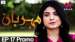 Meherbaan - Episode 17 Promo | A Plus ᴴᴰ Drama | Affan Waheed, Nimrah khan, Asad Malik