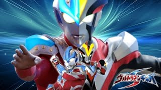 [MAD] Ultraman Ginga S - Eiyuu no Uta
