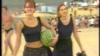 Смотреть видео МОКРАЯ ВЕЧЕРИНКА-ПРОДОЛЖЕНИЕ 1998Г.