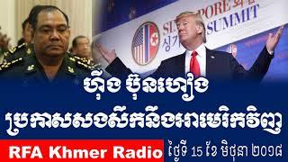 cambodia hot news today, everyday khmer hot news,