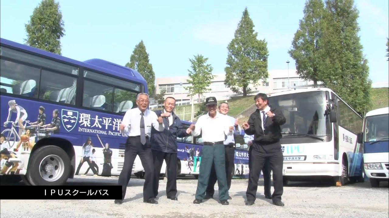環太平洋 恋するフォーチュンクッキー環太平洋大学Ver./ AKB48 環太平洋... 恋するフ