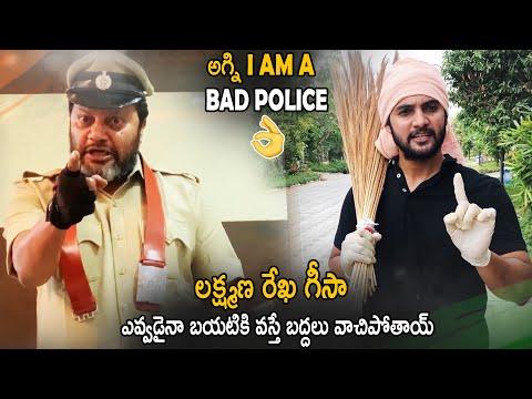 Actor Sai Kumar and Family Social Awareness Video || Aadi || Social Distance  || Life Andhra Tv