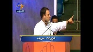 Andhra Pradesh | 23rd April 2018 | Ghantaravam 6 PM News Headlines