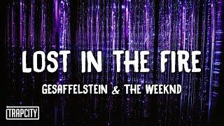 Gesaffelstein The Weeknd Lost In The Fire