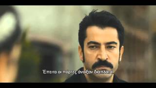 KARADAYI - ΚΑΡΑΝΤΑΓΙ SEASON 2 E71 TRAILER 2 GREEK SUBS