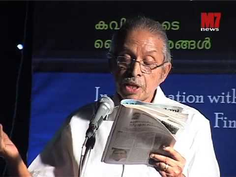 Amma Kavitha (Onpathu Peravar) by ONV | Sing With Music ...