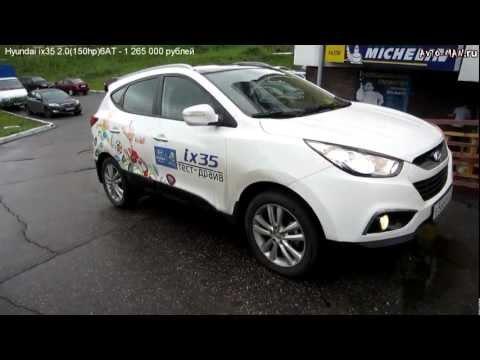 Hyundai ix 35, тест-драйв