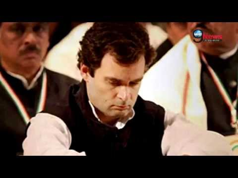 Rahul may new President of the 'grand old party' in April