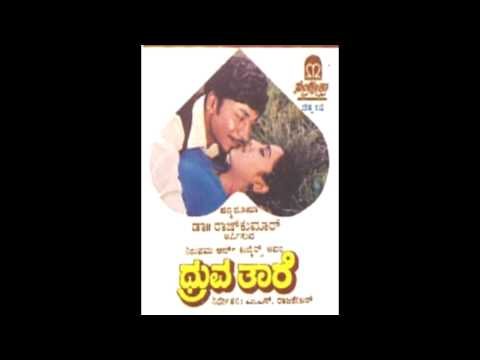 Dhruva Thaare - Nyayavelli video