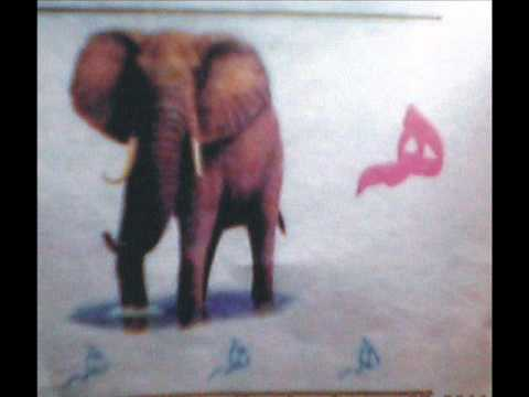 LETS LEARN SINDHI ALPHABET 5