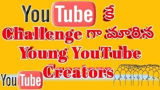 Youtube new rules information  coming on young YouTubers challenge @Allinonetelugutech