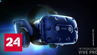 Автомобиль-беспилотник убил человека, а HTC назвала цену Vive Pro - Россия 24