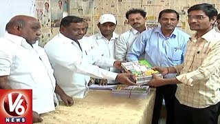 Forest Minister Jogu Ramanna Distributes Competitive Exam Books For Students | Adilabad