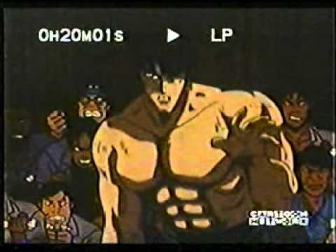 Street Fighter II La Película Animada Movie P3