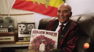Reyot - Interview with Artist Ayalew Mesfin