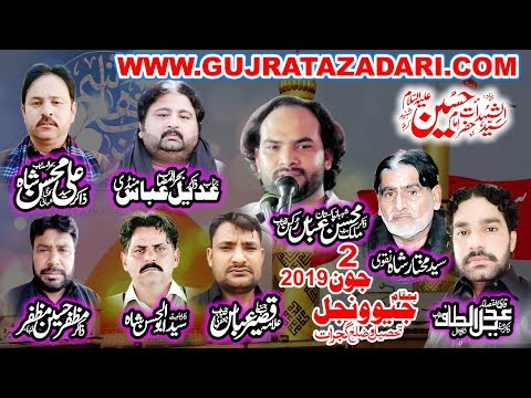 ???? Live Majlis-Aza | 2 June 2019 | Geo Wanjal Gujrat ( www.Gujratazadari.com )